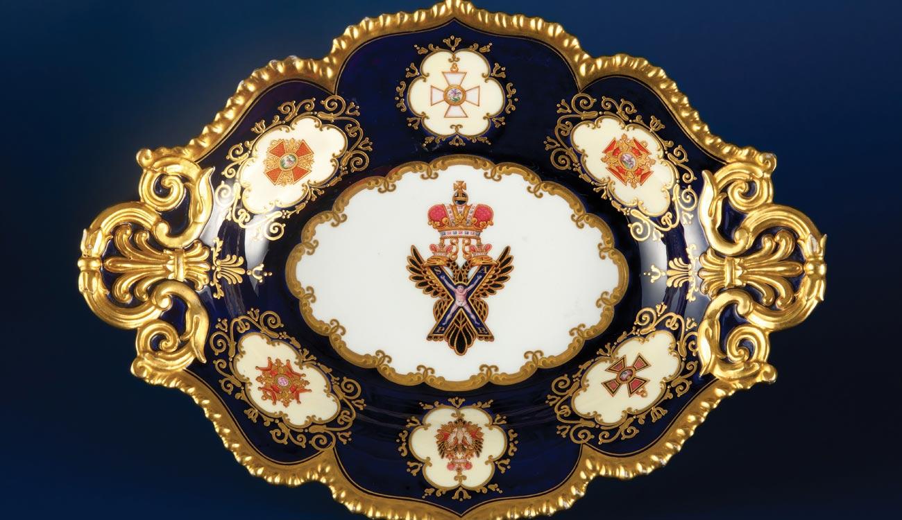Tsars\u0027 Cabinet Two Hundred Years of Russian Decorative Arts Under the Romanovs - Reading Public Museum & Tsars\u0027 Cabinet: Two Hundred Years of Russian Decorative Arts Under ...